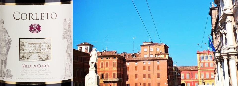モデナ市街