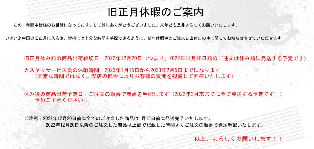 激安アニメコスプレ販売なら , コスプレ衣装専門店【Cosmoya】