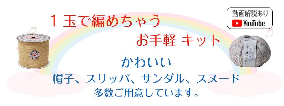 コットンラフィアのファーバッグ