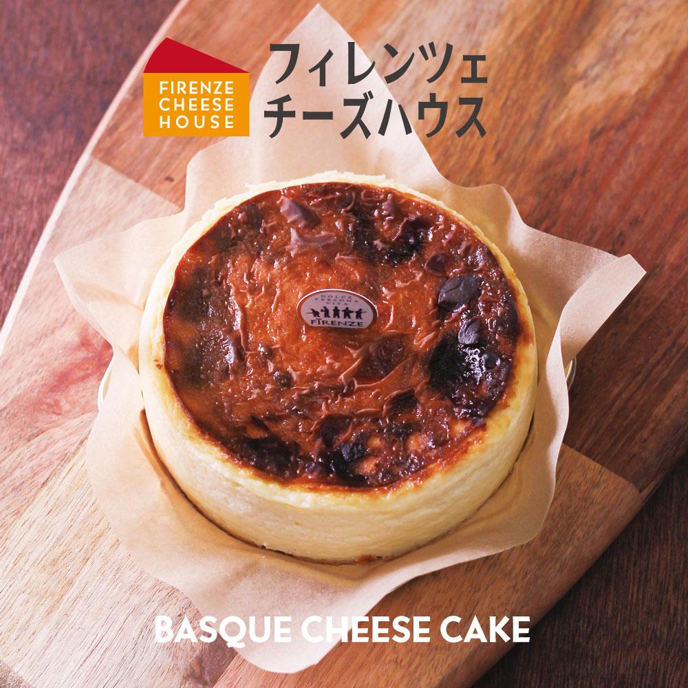 半熟ケーキ