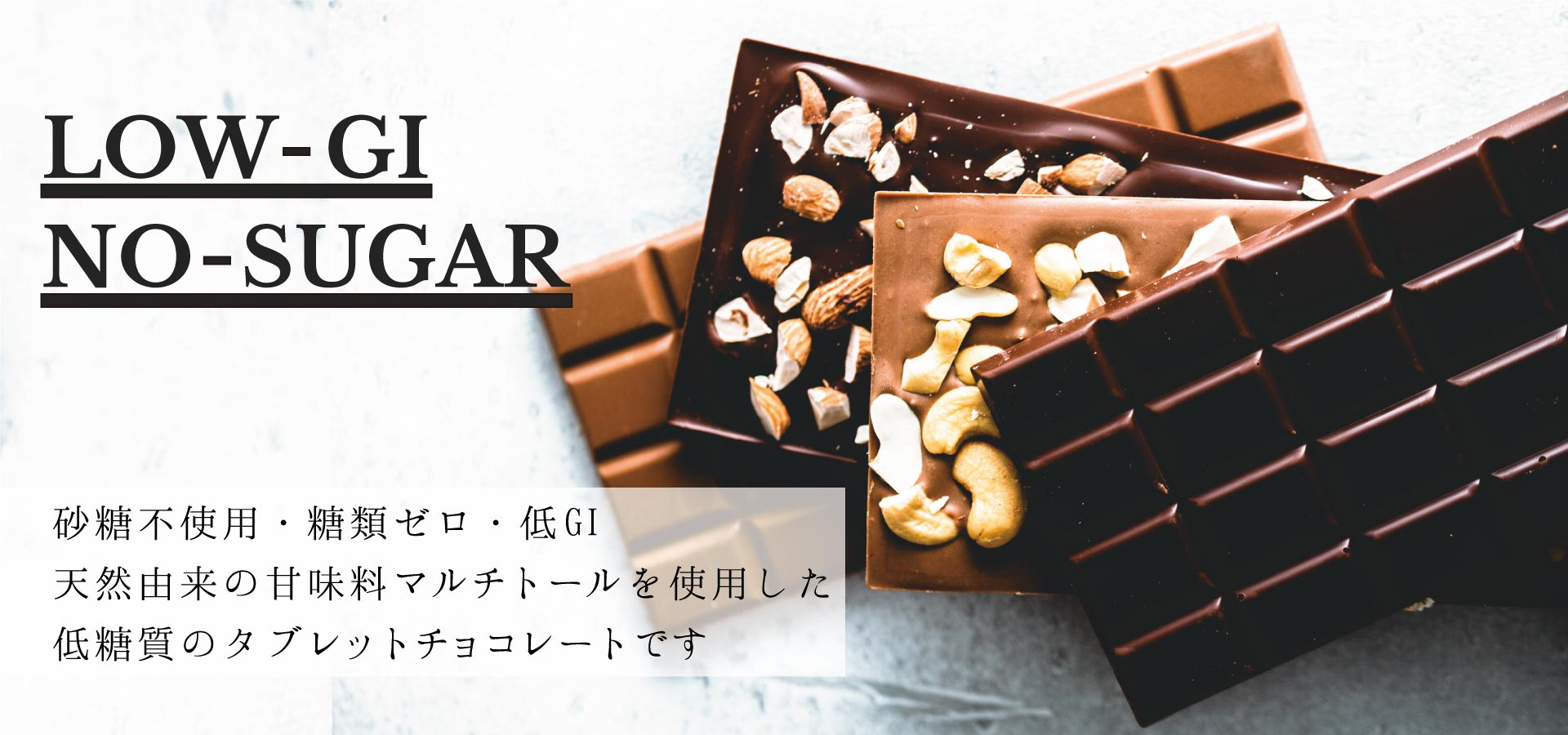 Cigar Chocolat/ シガーショコラ