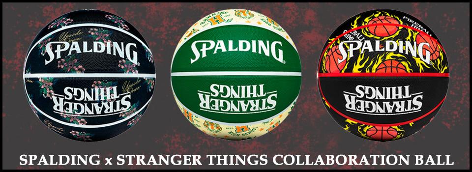 AKTR2018SALE
