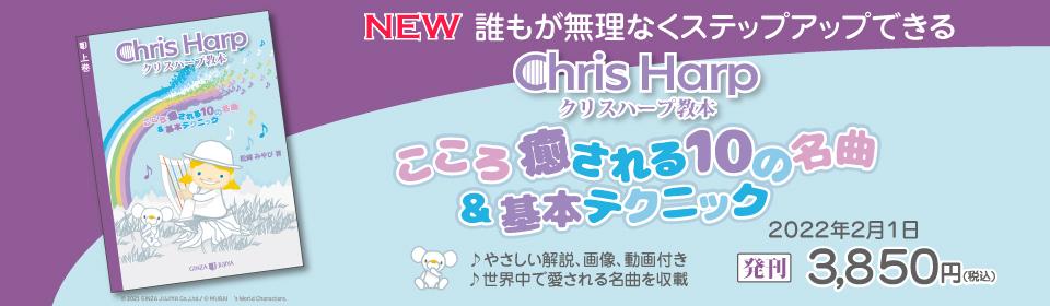 おすすめCD試弾レビュー