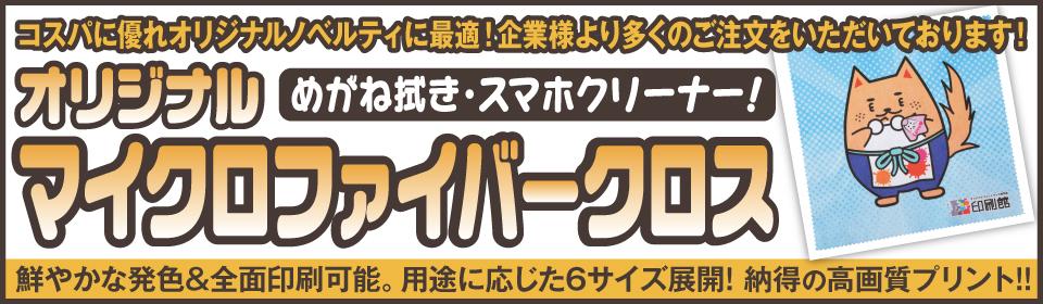 インナーメッセージマグカップ