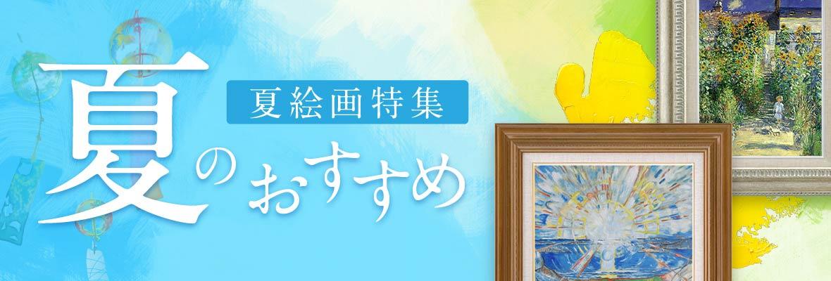 動物の絵画